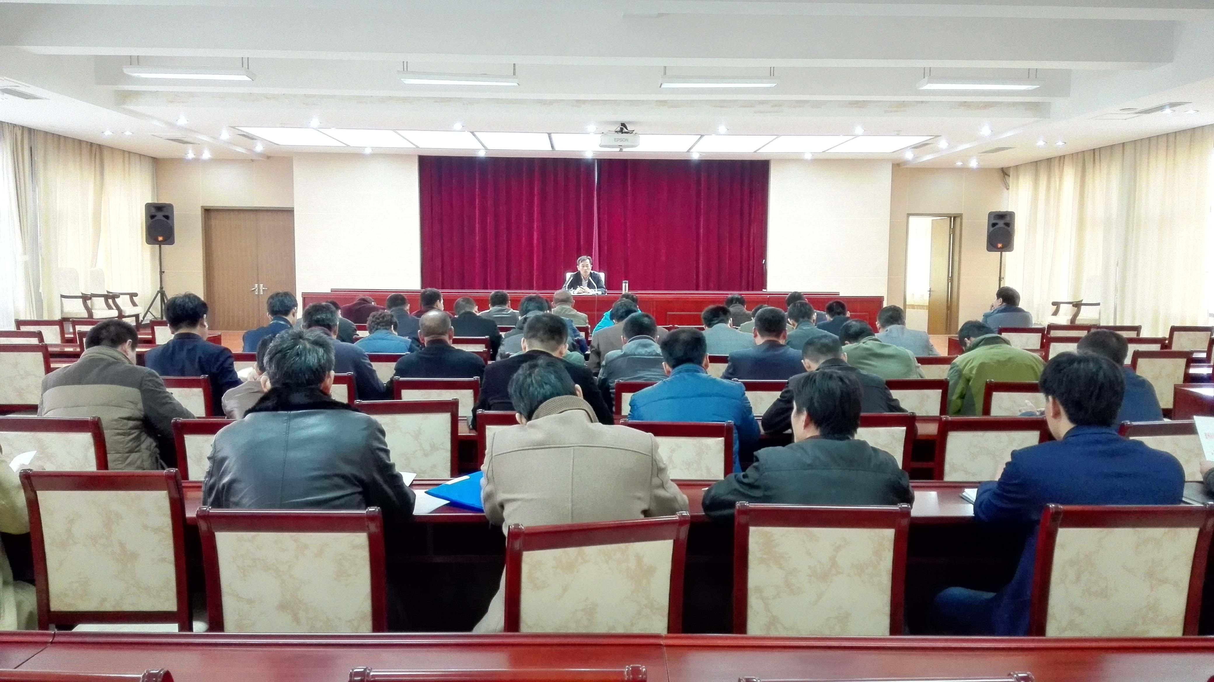 市住建局召开中心城区建筑扬尘专项整治工作会议